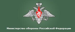 logo_min_oboron.jpg